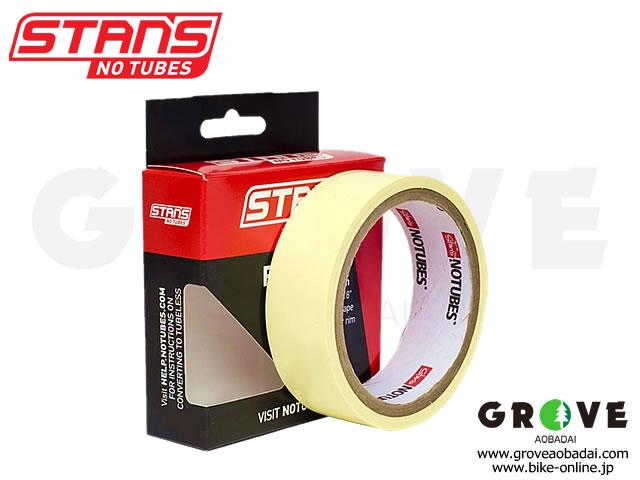 STAN'S スタンズ [ NOTUBES RIM TAPE リムテープ ] 33mm幅 【GROVE青葉台】
