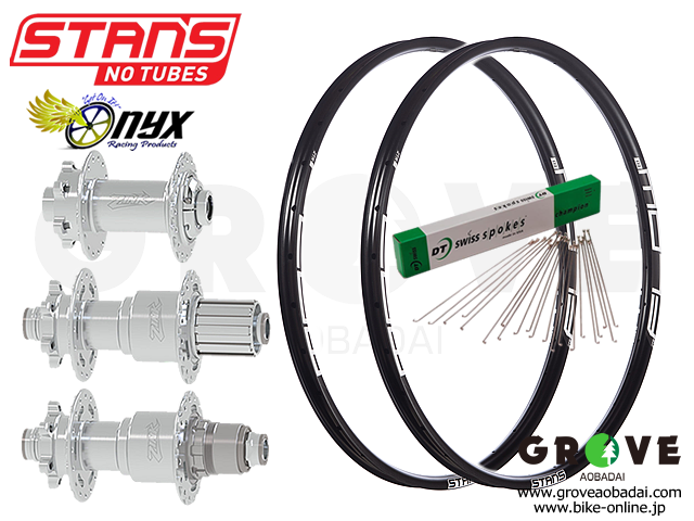 ONYX Racing × STAN'S [ ZINK Hub & FLOW EX3 Rim Boost ] 完組 Wheel F&R Set 【GROVE青葉台】 ※送料無料