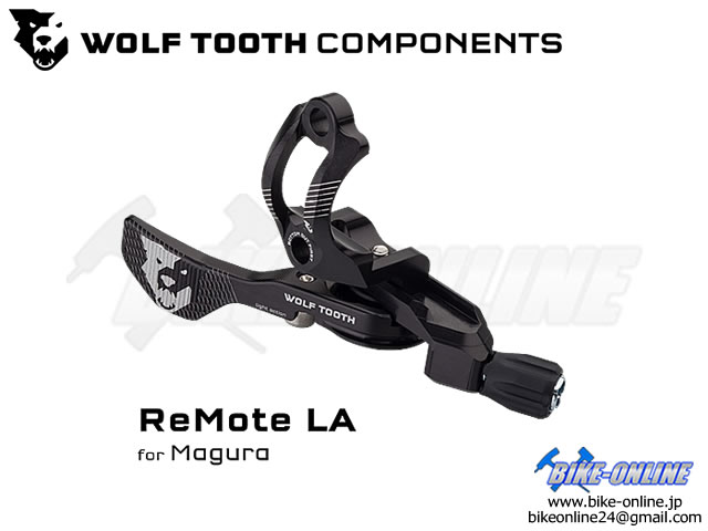 WOLFTOOTH ウルフトゥース [ ReMote Light Action for Magura ] 可変 ドロッパーシートポスト用 リーモートレバー 【風魔横浜】