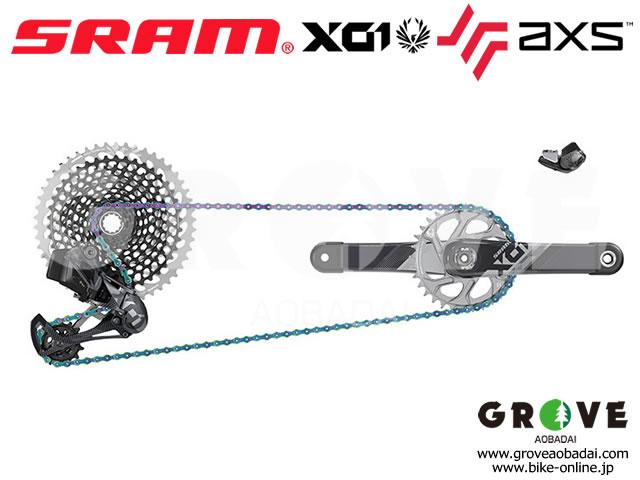 SRAM スラム [ X01 Eagle イーグル AXS ワイヤレス電動変速システム  ] Dub 170mm Boost Groupset 【GROVE青葉台】 ※3月中旬入荷予定