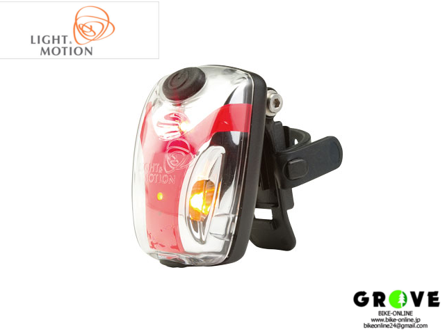 LIGHT & MOTION ライトアンドモーション [ VIS180 ] リアライト USB充電式 【 GROVE青葉台 】
