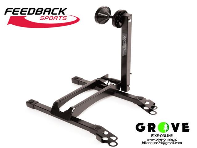 FEEDBACK Sportsフィードバックスポーツ [ RAKK ] ラックバイクスタンド 【GROVE宮前平】