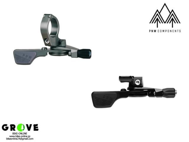 PNW Components [ LOAM  Levevr / Grey ] 可変 ドロッパーシートポスト用レバー 【GROVE青葉台】
