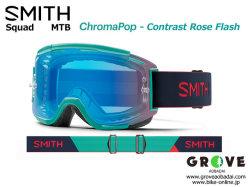 SMITH スミス [ Squad MTB Goggle ゴーグル ] Jade/Rise - ChomaPOP Contrast Rose Flash 【GROVE青葉台】