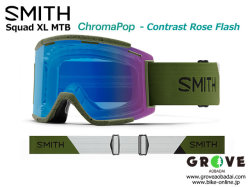 SMITH スミス [ Squad XL MTB Goggle ゴーグル ] Moss - ChomaPOP Contrast Rose Flash 【GROVE青葉台】