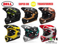 BELL ベル [ SUPER DH MIPS Helmet ] 2018 フルフェイス/ハーフ ヘルメット 【GROVE青葉台】