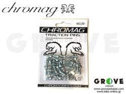 CHROMAG クロマグ [ TRACTION Pins ] Silver / ペダル ピン 【GROVE青葉台】