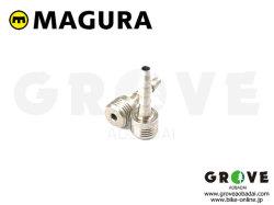 MAGURA マグラ [ Compression Insert (トップピース) ] #720825 【GROVE青葉台】 ※2個セット