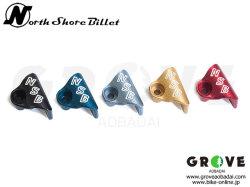 North Shore Billet ノースショアビレット [ Cable Guide ] RockShox ロックショックス用 ケーブルガイド 【GROVE青葉台】