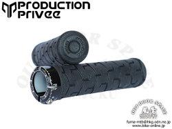 Production Privee プロダクションプリビー [ CR35 Grips ] Black 【GROVE青葉台】