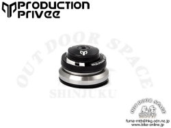 Production Privee プロダクションプリビー [ integrated headset ] IS42-IS52 【GROVE青葉台】