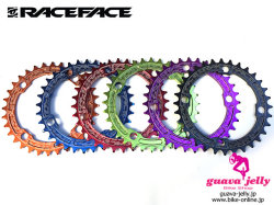 RACE FACE レースフェイス  [ Narrow/Wide ナロー ワイド Single Chainring チェーンリング ] 32T 【GROVE青葉台】