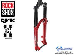 "RockShox ロックショックス [ 2020 LYRIK RC2 Debon Air 27.5"" ] 15mmMaxle 1.5T Charger 2 / BOXXER RED 【GROVE青葉台】 ※ 送料無料"
