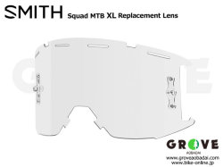 SMITH スミス [ Squad XL MTB Replacement Lens レンズ ] Clear 【GROVE青葉台】
