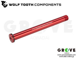 WOLFTOOTH ウルフトゥース [ Rock Shox用 Maxle Stealth ]  15X110 Boost / Red 【GROVE青葉台】