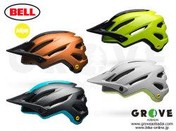 BELL ベル [ 4 FORTY MIPS Helmet ] ハーフ ヘルメット 【GROVE青葉台】 ※在庫限定特価