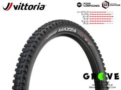 vittoria ヴィットリア [ MAZZA Graphene2.0 Trail TNT ] 29x2.4 【 GROVE鎌倉 】
