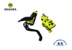MAGURA マグラ [ MT7 RACELINE HC ] 限定モデル ディスクブレーキ・ショートレバー 【風魔横浜】 ※ レバーキャリパー片側分