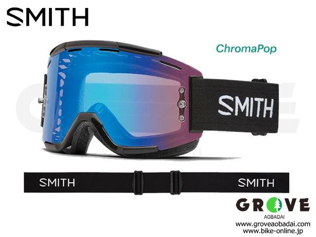 SMITH スミス [ Squad MTB Goggle ゴーグル ] BLACK - ChomaPOP Contrast Rose Flash 【GROVE青葉台】