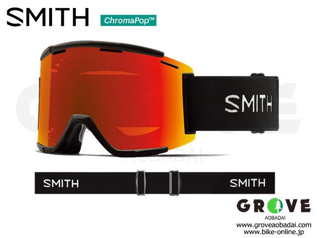SMITH スミス [ Squad XL MTB Goggle ゴーグル ] Black - ChromaPop Everyday Red Mirror /Clear 【GROVE青葉台】