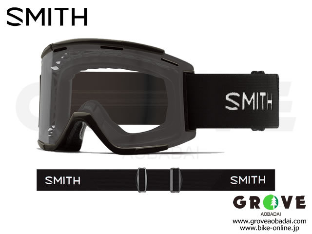 SMITH スミス [ Squad XL MTB Goggle ゴーグル ] Black - Clear 【GROVE青葉台】