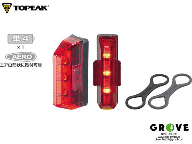 TOPEAK トピーク [ RedLite AERO ] リア用電池式ライト 【GROVE青葉台 】