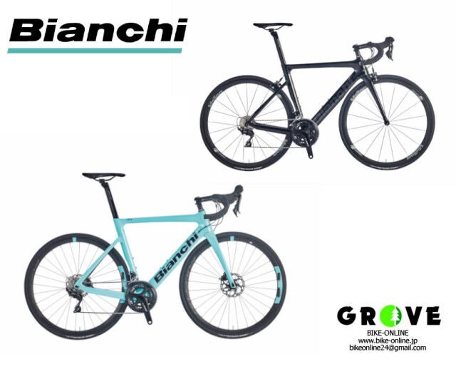 Bianchi ビアンキ [ ARIA Disc ] 【GROVE青葉台】