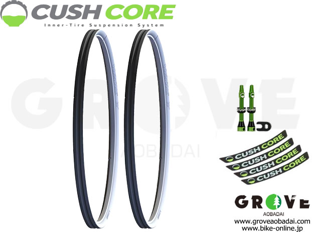 CUSH CORE クッシュコア [ Cush Core GRAVEL / CX Set ] 700C タイヤ フォームインサート- inserts and air valves for two wheels - 【GROVE青葉台】