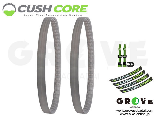 CUSH CORE クッシュコア [ Cush Core XC Set ] タイヤ フォームインサート- inserts and air valves for two wheels - 【GROVE青葉台】