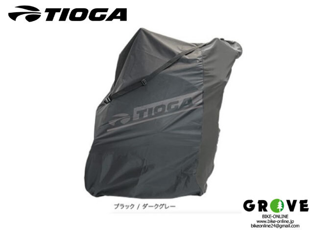 TIOGA タイオガ [ Flex Pod ] フレックスポッド 輪行袋 【GROVE青葉台】
