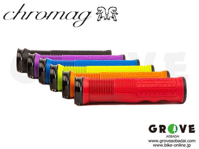CHROMAG クロマグ [ FORMAT Grips グリップ ] 全6色 【GROVE青葉台】