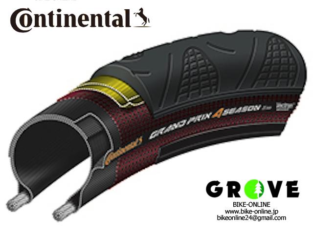Continental コンチネンタル [ Grand Prix 4Season Black edition700×25 クリンチャー ] グランプリ4シーズンロードバイクタイヤ 【GROVE青葉台】