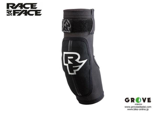 RACEFACE レースフェイス  [ INDY ELBOW GUARD ] 耐衝撃 エルボー ガード D3O プロテクター 【GROVE青葉台】