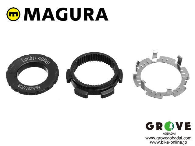 MAGURA マグラ [ Centerlock Adapter with Lockring ] #2701374 【GROVE青葉台】