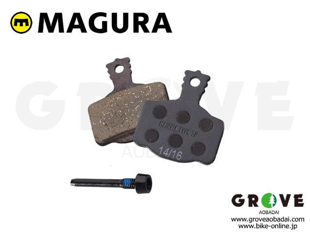 MAGURA マグラ [ DISC BRAKE PAD MT NEXT ] 2ピストン用 2枚セット ディスクブレーキパッド 【GROVE青葉台】