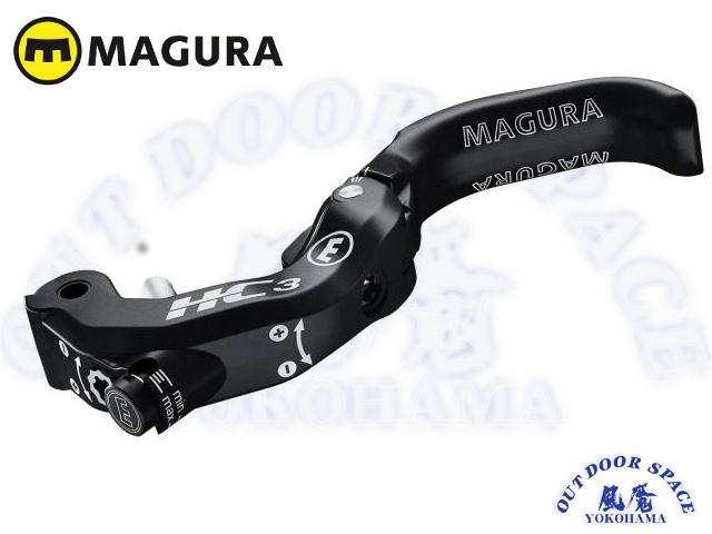 MAGURA マグラ [ HC3 1フィンガーレバーブレード ] フルアジャスタブル・ブレーキレバー 【風魔横浜】