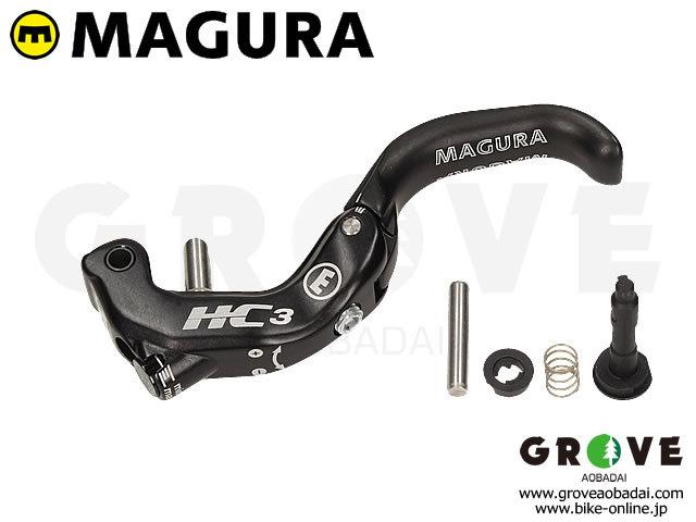 MAGURA マグラ [ HC3 1フィンガー・レバーブレード ] #2701251 【 GROVE鎌倉 】 ※片側1セット分