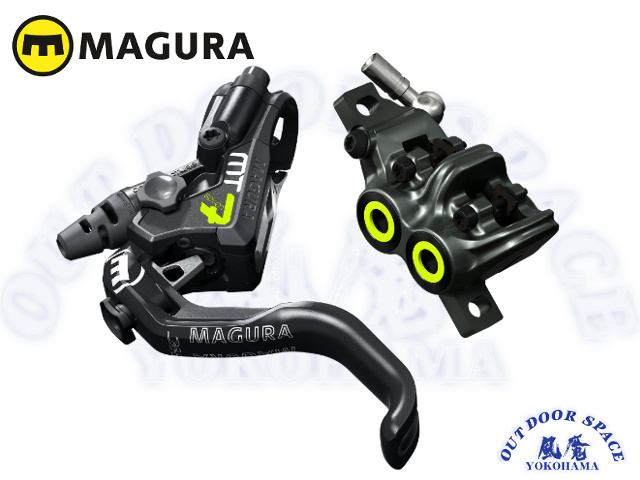 MAGURA マグラ [ MT7 PRO ( HC )油圧ディスクブレーキ ] 1セット (レバーキャリパー片側分)・ショートレバー 【風魔横浜 】