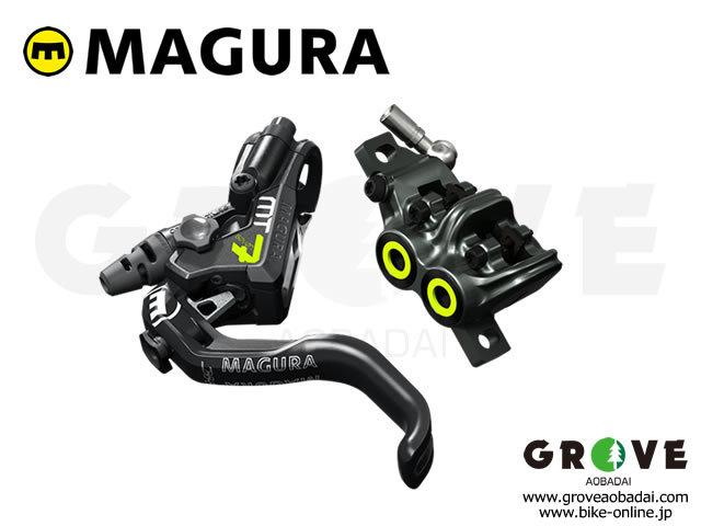 MAGURA マグラ [ MT7 Pro (HC) ] ディスクブレーキ・ショートレバー 【 GROVE宮前平 】 ※ レバーキャリパー片側分