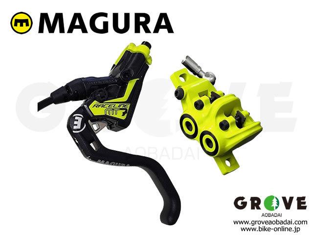 MAGURA マグラ [ MT7 RACELINE HC ] 限定モデル ディスクブレーキ・ショートレバー 【 GROVE鎌倉 】 ※ レバーキャリパー片側分