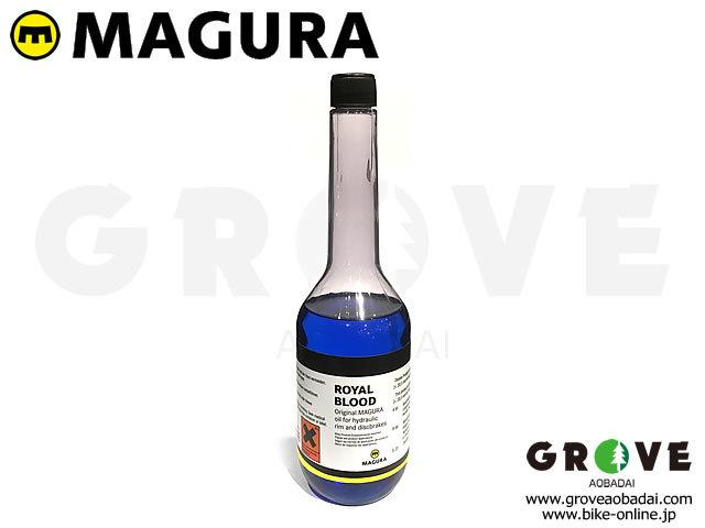 MAGURA マグラ [ ROYAL BLOOD ] 250ml 【 GROVE鎌倉 】
