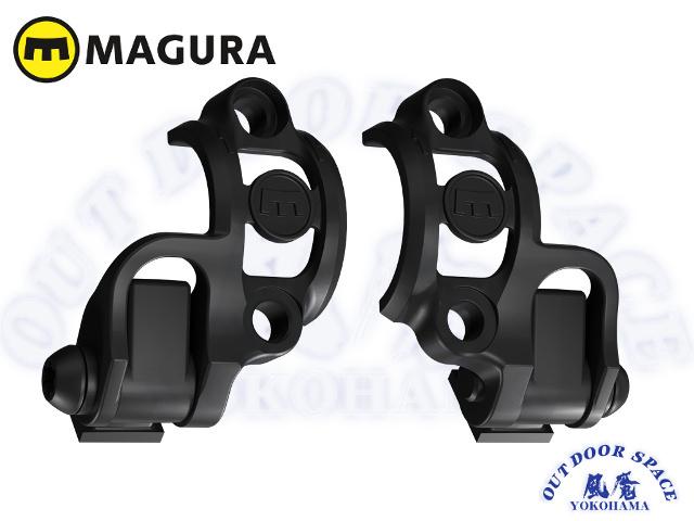 MAGURA マグラ [ Shift Mix for Shimano i-SPEC ]  左/右別売 【風魔横浜】