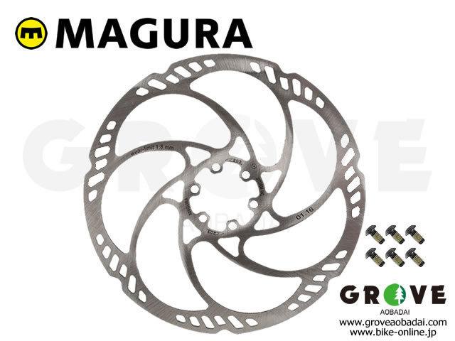 MAGURA マグラ [ Storm HC Rotor ] ストームHC 【GROVE宮前平】