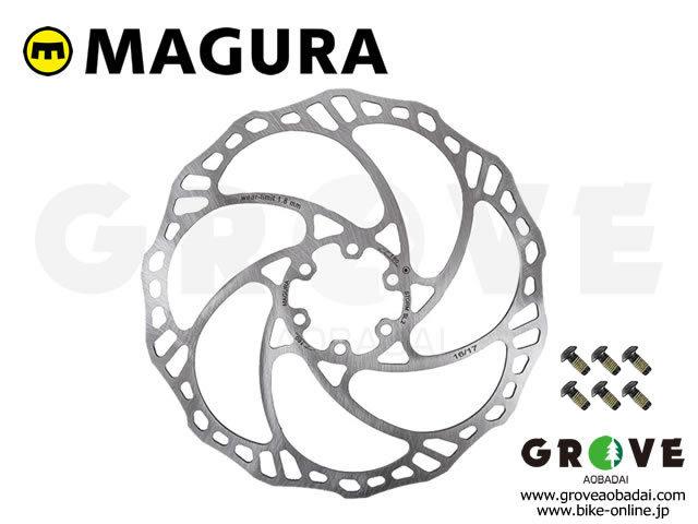 MAGURA マグラ [ Storm SL.2 Rotor ] ストームSL2 【GROVE青葉台】