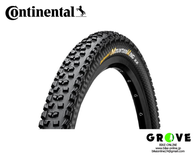 Continental コンチネンタル [Mountain King Pro Tection マウンテンキング] 27.5×2.2 BLACK 【GROVE宮前平】