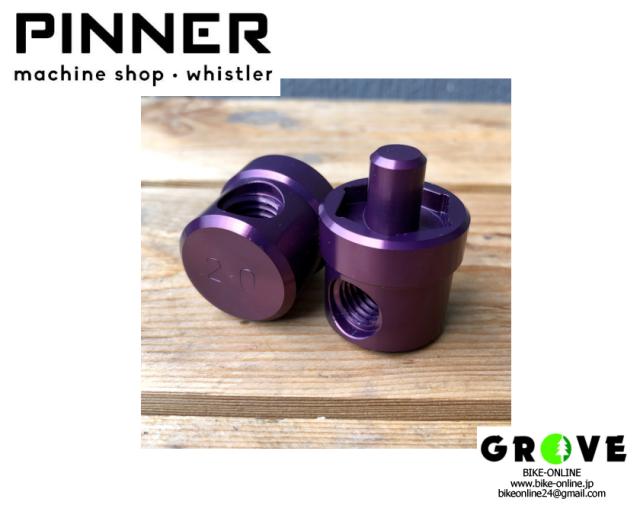PINNER ピナー [ Thru-Tool 20mm (Chromag)] 【GROVE青葉台】