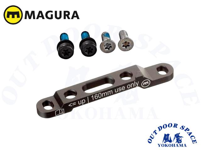 MAGURA マグラ [ QM50フラットマウントアダプター フロント用160/140 ] #2701598 【風魔横浜】