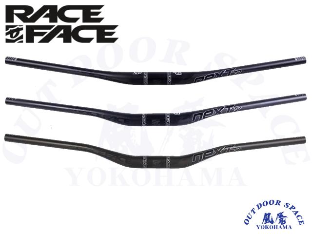 RaceFace レースフェイス [ NEXT R Riser Bar ]φ35mm CarbonBar 【風魔横浜】