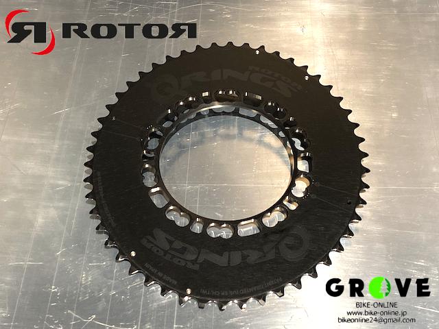 ROTOR ローター [ Q- RING 50TAERO ] LIMITED EDITION アウターチェーンリング【GROVE青葉台】