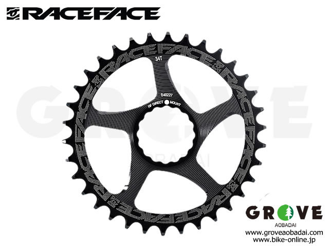 RACEFACE レースフェイス [ Narrow/Wide ナロー ワイド Next SL Direct Mount Chainrings チェーンリング ] for Cinch system cranks 【GROVE青葉台】